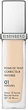 Духи, Парфюмерия, косметика Тональный крем - Jose Eisenberg Invisible Corrective Makeup Spf 25 (тестер в коробке)