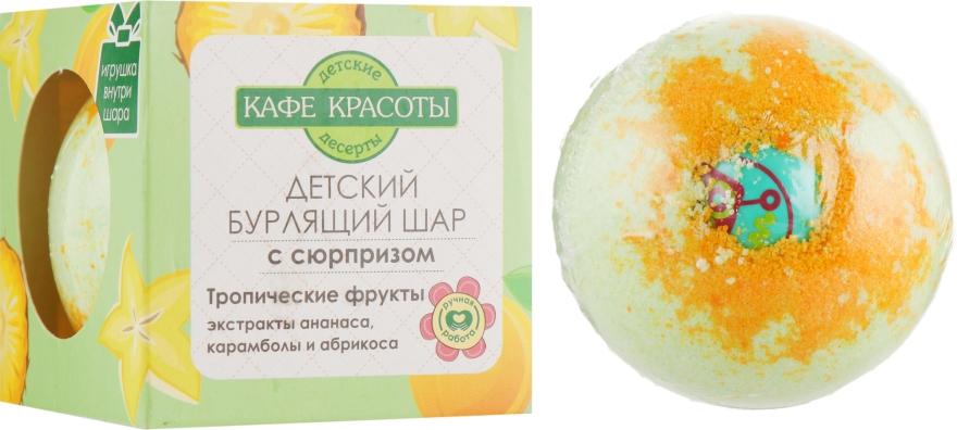 """Бурлящий шар для ванны с сюрпризом """"Тропические фрукты"""" - Le Cafe de Beaute Bubble Ball Bath"""