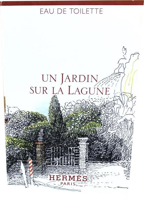 Hermes Un Jardin Sur La Lagune - Туалетная вода (пробник)