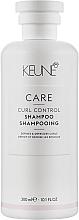 """Духи, Парфюмерия, косметика Шампунь для вьющихся волос """"Контролируемый Локон"""" - Keune Care Curl Control Shampoo"""