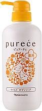 Духи, Парфюмерия, косметика Гипоаллергенное жидкое мыло для тела - Naris Purece