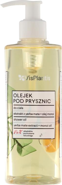 Масло для душа - Vis Plantis Herbal Vital Care Bath Oil Yerba Mate Extract + Monoi — фото N1