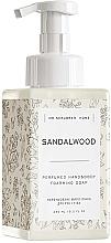 "Духи, Парфюмерия, косметика Парфюмированное мыло-пенка для рук и тела ""Sandalwood"" - Mr.Scrubber Home Sandalwood Perfumed Hand & Body Foarming Soap"