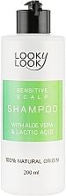 Духи, Парфюмерия, косметика Шампунь для чувствительной кожи головы и всех типов волос - Looky Look Delicate Care Shampoo