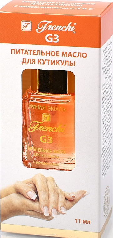 Питательное масло для кутикулы - Frenchi G3