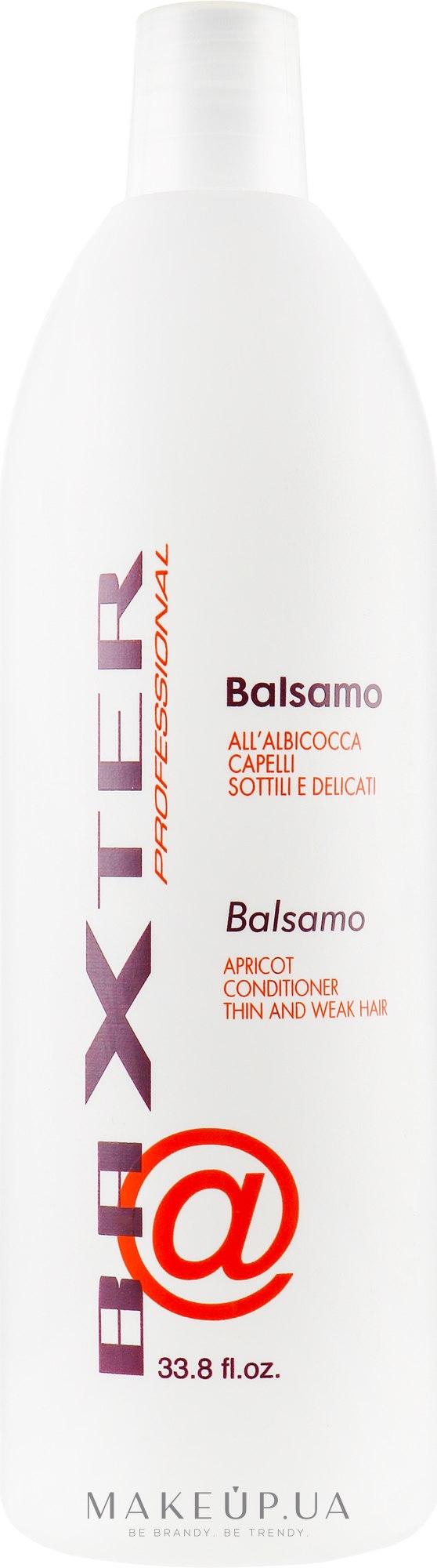 Бальзам-кондиціонер - Baxter Advanced Professional Hair Care Apricot Conditioner — фото 1000ml