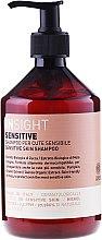 Духи, Парфюмерия, косметика Шампунь для волос - Insight Sensitive Skin Shampoo