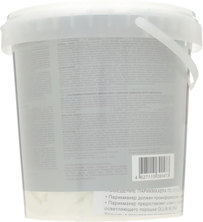 Освітлювальний порошок без аміаку, з олією аргани - Ollin Professional Megapolis Blond Powder — фото N2