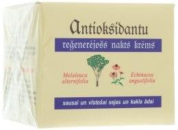 Антиоксидантный восстанавливающий ночной крем для сухой и увядающей кожи лица - Dzintars Antioksidantu Cream — фото N1