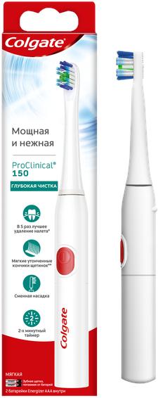 """Электрическая зубная щетка """"Глубокая чистка"""", мягкая - Colgate ProClinical 150"""