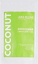 Набор - Joko Blend Coconut Set (scrub/3x50g) — фото N7