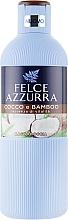 Духи, Парфюмерия, косметика Гель для душа - Felce Azzurra Coconut and Bamboo Body Wash