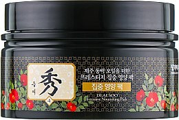 Духи, Парфюмерия, косметика Интенсивная питательная маска - Daeng Gi Meo Ri Dlae Soo Nourishing Pack