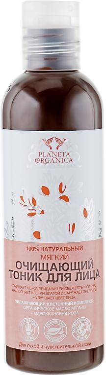 Мягкий очищающий тоник для лица - Planeta Organica 100% Natural Cleansing Face Toner