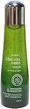 Духи, Парфюмерия, косметика Тонер для лица с экстрактом алоэ вера - Deoproce Aloe Vera Oasis Toner