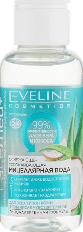 Освежающая-успокаивающая мицеллярная вода с алоэ вера и кокосом - Eveline Cosmetics Facemed+