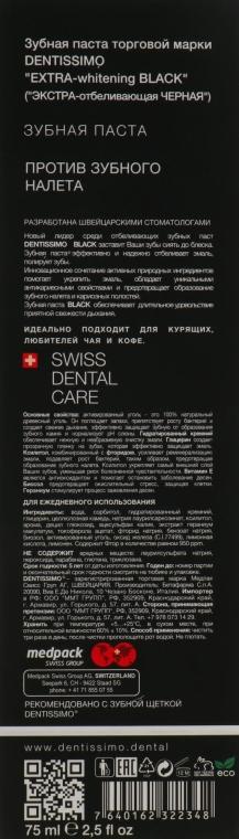"""Зубная паста """"Натуральное отбеливание"""" - Dentissimo Extra Whitening Black — фото N3"""