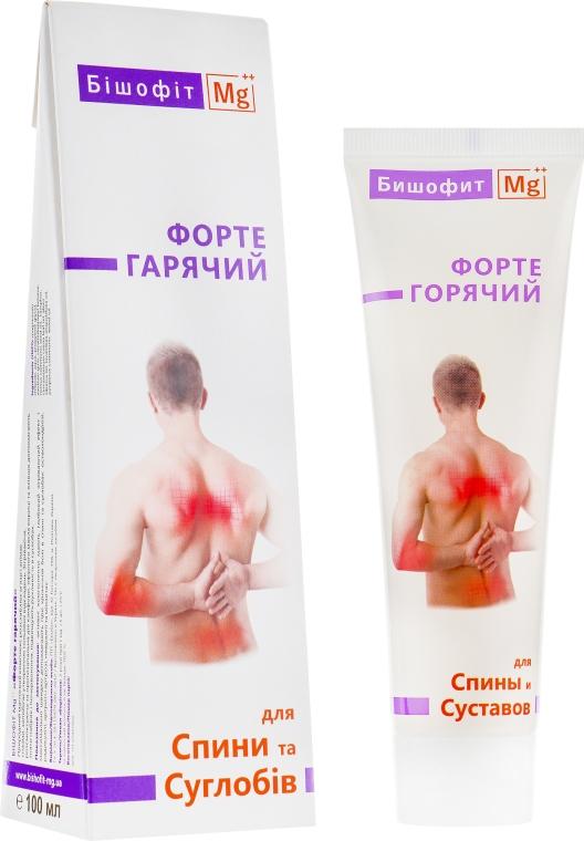 """Разогревающий гель для восстановления суставов """"Форте горячий"""" - Бишофит Mg++"""
