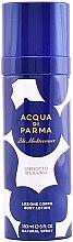 Духи, Парфюмерия, косметика Acqua di Parma Blu Mediterraneo Chinotto di Liguria - Лосьон для тела
