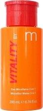 Духи, Парфюмерия, косметика Средство для снятия макияжа 3 в 1 - Matis Vitality by M Micellar Water 3 in 1