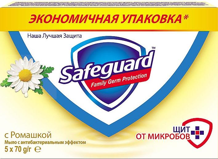 """Набор мыла с антибактериальным действием """"Ромашка"""" - Safeguard Nature"""
