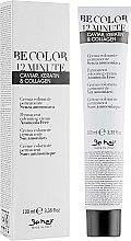 Духи, Парфюмерия, косметика Стойкая безаммиачная краска для волос - Be Hair Be Color Permanent Colouring Cream 12 Minute