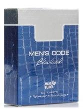 Духи, Парфюмерия, косметика Marc Bernes Men's Code Blue Label - Туалетная вода