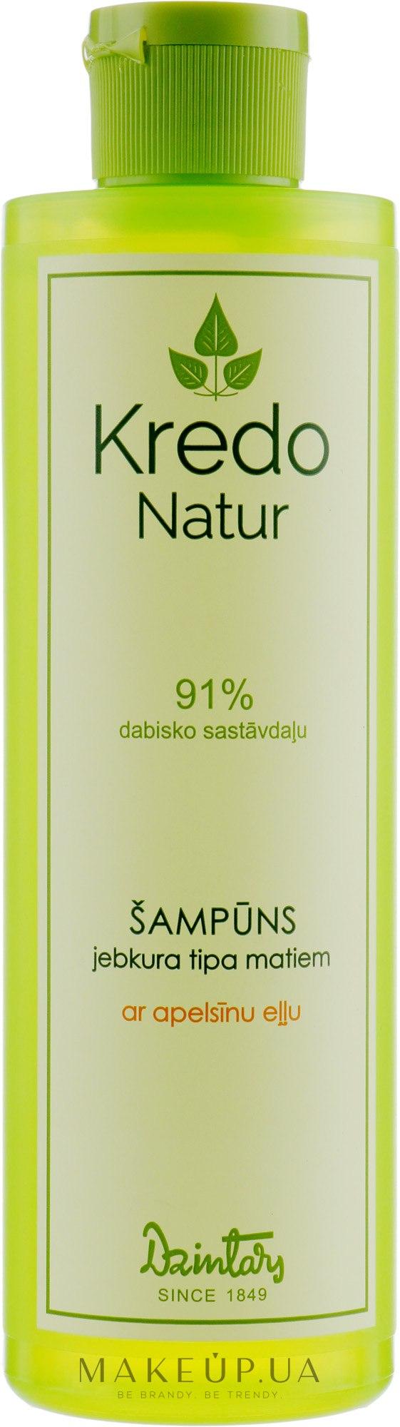 Шампунь для волос с апельсиновым маслом - Dzintars Kredo Natur Aroma Shampoo — фото 250ml