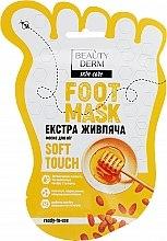 Парфумерія, косметика Медово-мигдальна маска для ніг - Beauty Derm Scin Care Foot Mask