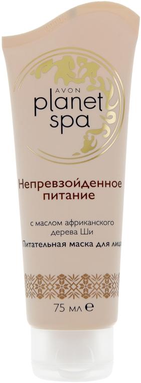 """Питательная маска для лица с маслом африканского дерева ши """"Непревзойденное питание"""" - Avon Planet Spa"""