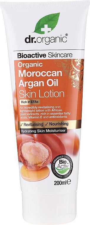 Лосьон для тела с маслом арганы - Dr. Organic Bioactive Skincare Organic Moroccan Argan Oil Skin Lotion