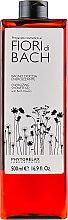 "Духи, Парфюмерия, косметика Гель для душа и ванны ""Bach Flowers"" - Phytorelax Laboratories Fiori Di Bach Energizing Shower Gel"