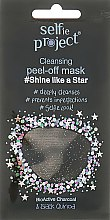 Духи, Парфюмерия, косметика Очищающая маска для лица - Maurisse Selfie Project Shine Like A Star