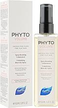 Духи, Парфюмерия, косметика Термозащитный спрей для придания объема - Phyto Volume Spray Brushing Volumateur