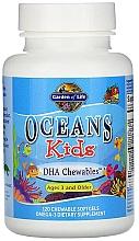 Духи, Парфюмерия, косметика Рыбий жир для детей, 120 мг, жевательные таблетки - Garden of Life Oceans Kids