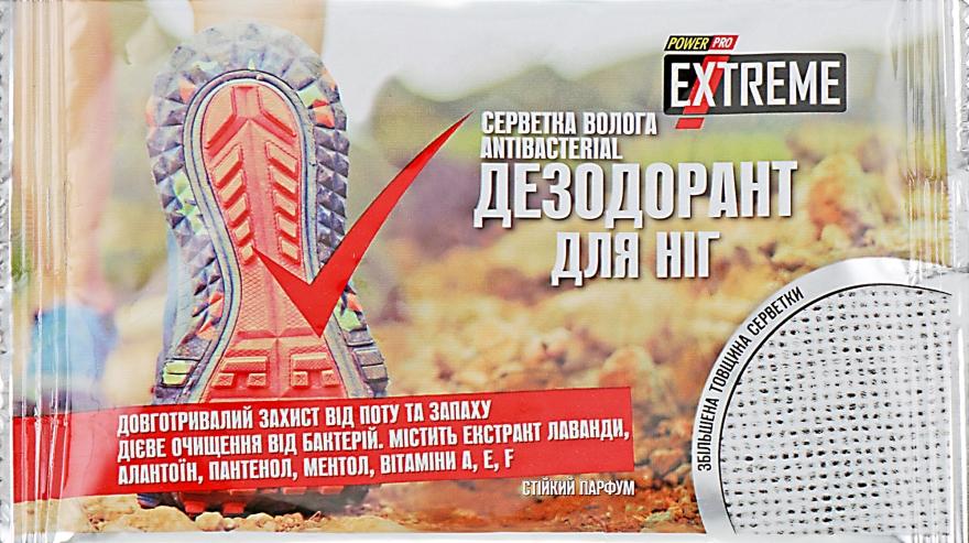 Салфетка-дезодорант для ног - Power Pro Extreme