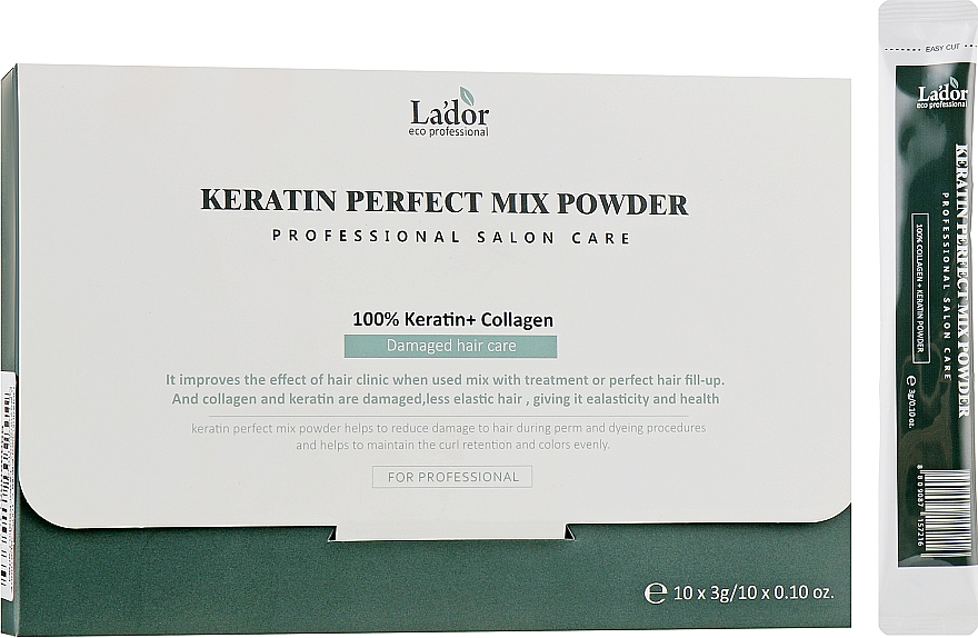 Порошковая маска с 100% кератином и коллагеном - La'dor Keratin Perfect Mix Powder