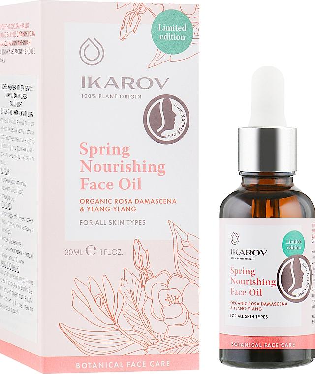 Весеннее питательное масло для лица - Ikarov Spring Nourishing Face Oil