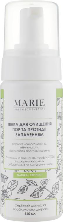 Пенка для умывания для проблемной кожи - Marie Fresh Cosmetics Acne Off Cleansing Foam