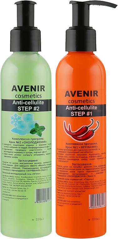 Набор антицеллюлитный - Avenir Cosmetics (b/cr/200ml + b/gel/200ml)