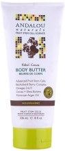 "Духи, Парфюмерия, косметика Масло для тела ""Орех Кукуи-какао"" - Andalou Naturals Kukui Cocoa Body Butter"