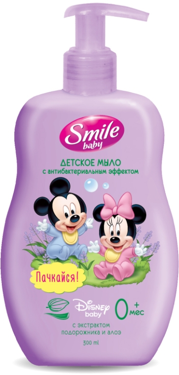 Детское мыло с антибактериальным эффектом, с экстрактом алоэ и подорожника - Smile Baby