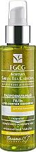 Гидрофильный гель для снятия макияжа - Белита-М EGCG Korean Green Tea Catechin — фото N1