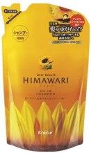 Духи, Парфюмерия, косметика Шампунь с растительным космплексом для поврежденных волос - Kanebo Kracie Dear Beaute Himawari Oil In Shampoo (сменный блок)