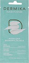 Духи, Парфюмерия, косметика Увлажняющая маска для всех типов кожи - Dermika Plenitude Bio-Moisturizing Mask