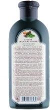 Густой шампунь Агафьи для укрепления силы и роста волос - Рецепты бабушки Агафьи — фото N2