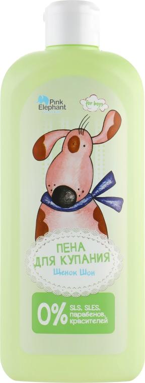 "Пена для ванн ""Щенок Шон"" - Pink Elephant"