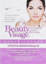 Духи, Парфюмерия, косметика Маска для лица тканевая молекулярная омолаживающая № 1 - Fito Косметик Beauty Visage