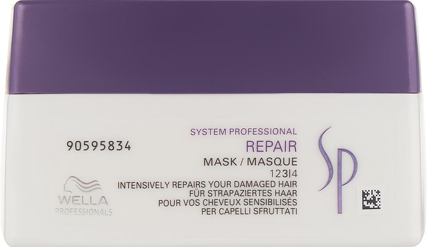 Восстанавливающая маска для поврежденных волос - Wella Professionals Wella SP Repair Mask