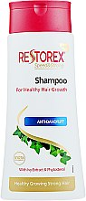Духи, Парфюмерия, косметика Шампунь против перхоти - Restorex Anti-Dandruff Shampoo